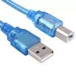 Arduino Uno Cable 2