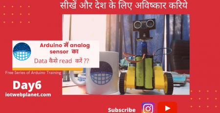 arduino-training-read-analog-senser-day6