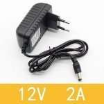 12V 2A DC Pin Power Supply Adapter